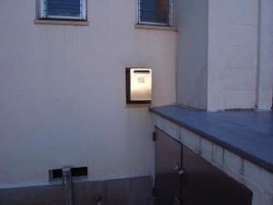 ホールインワン給湯器の外側