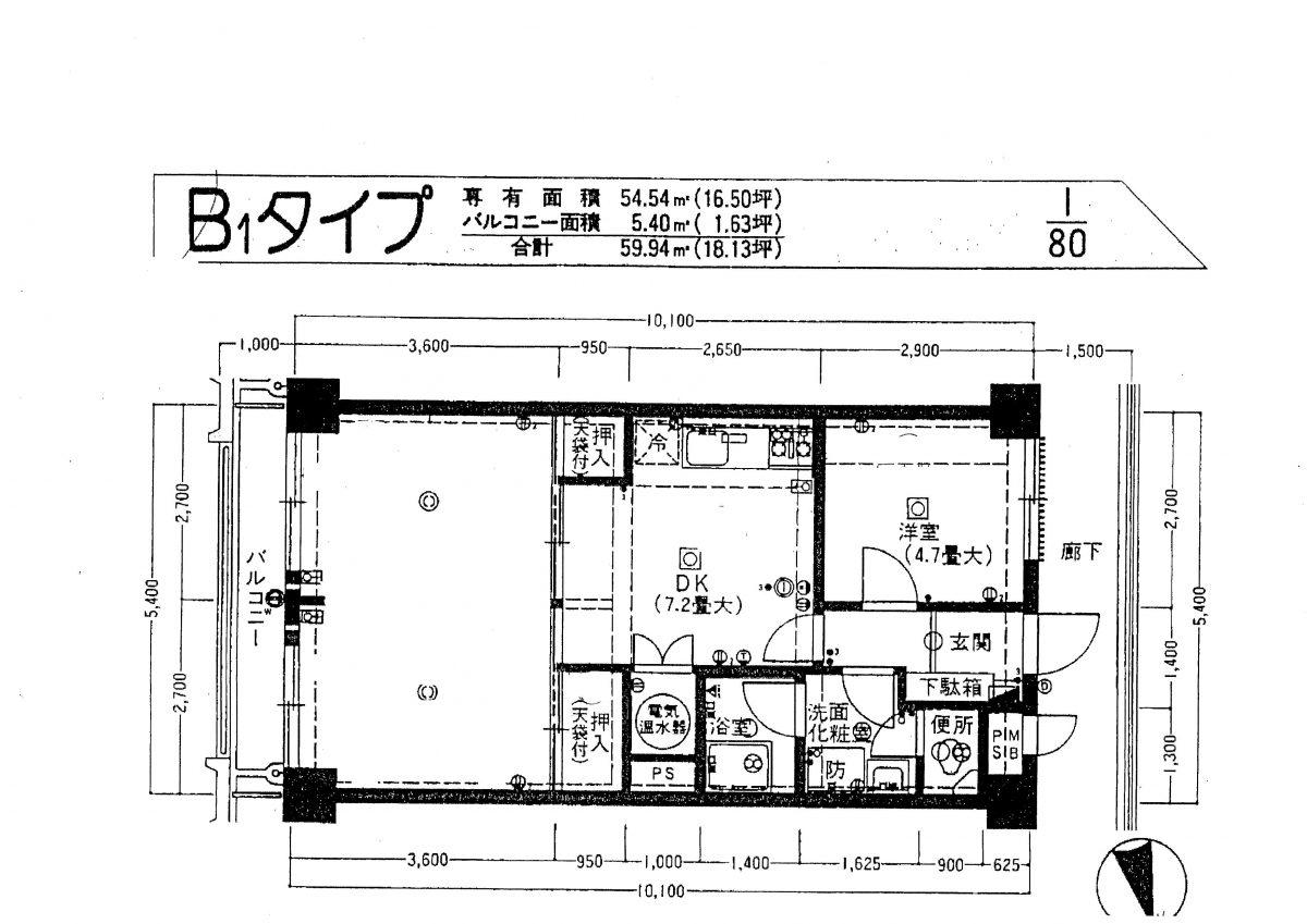 マンション フルリフォーム 横浜市 戸塚区⑤完了